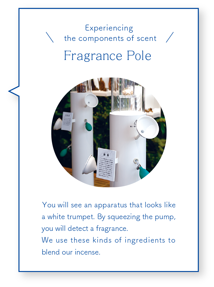 Fragrance Pole