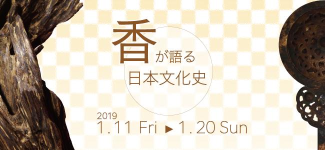 201901banner_shoujubunko.jpg