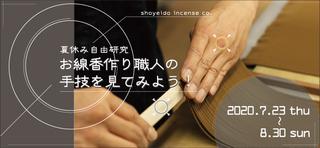 kunjyukan_tewazawomitemiyo!_banner2.jpg