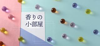 松吟バナー_2.jpg