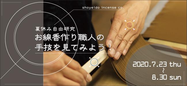 kunjyukan_tewazawomitemiyo!_banner.jpg